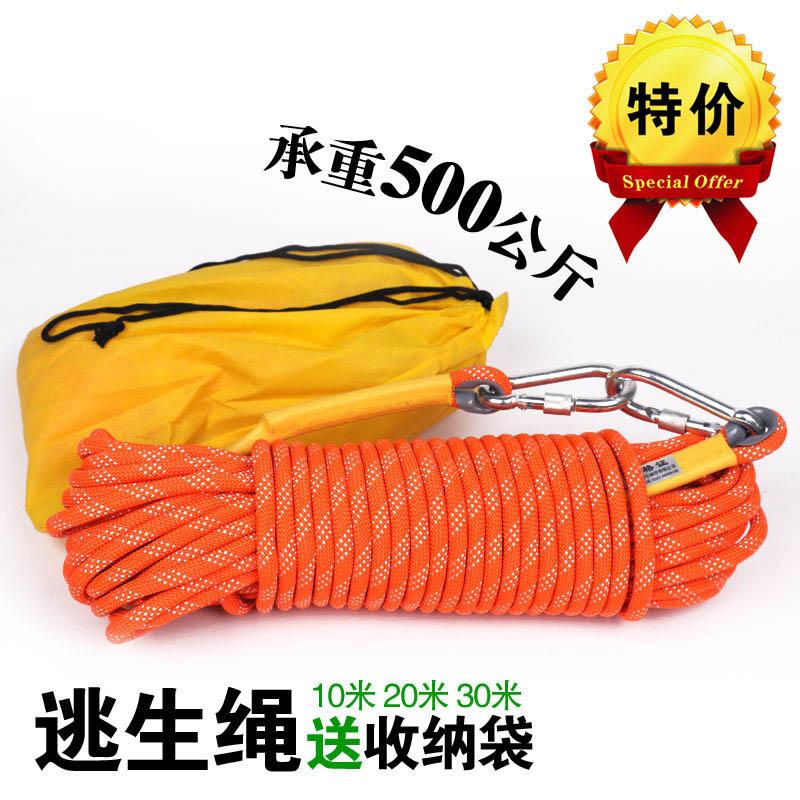 逃生繩的優勢特點有哪些?