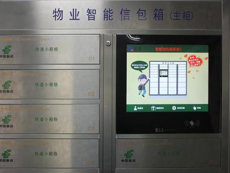 沈陽智能信包箱哪家好?泰康環境科技是您不錯的選擇!
