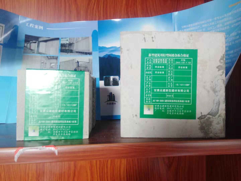 景泰qing质隔qiang板施工-白银qing质隔qiang板zhi名厂商