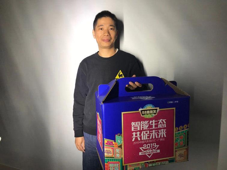 深圳彩箱定制公司,量小廣告包裝箱訂做,5個起做298塊起步價