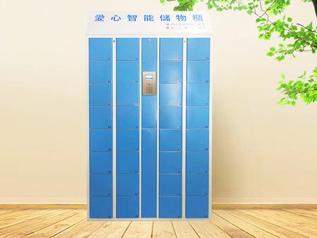 沈陽智能儲物柜您了解嗎?泰康環境科技有限公司和您說一說!
