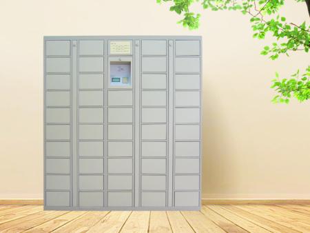 哈尔滨智能储物柜价格|沈阳智能储物柜销售
