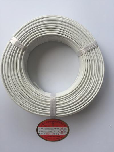 枣庄硅橡胶电线电缆生产公司-具有口碑的硅橡胶电线电缆在泰州哪里可以买到