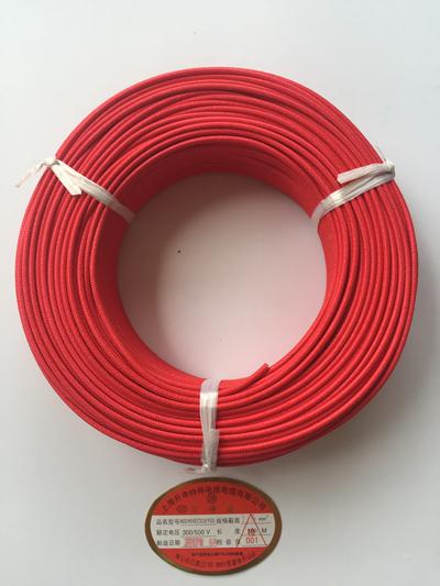 實用的硅橡膠電線電纜上海升申特種電線電纜供應-棗莊硅橡膠電線電纜生產廠家