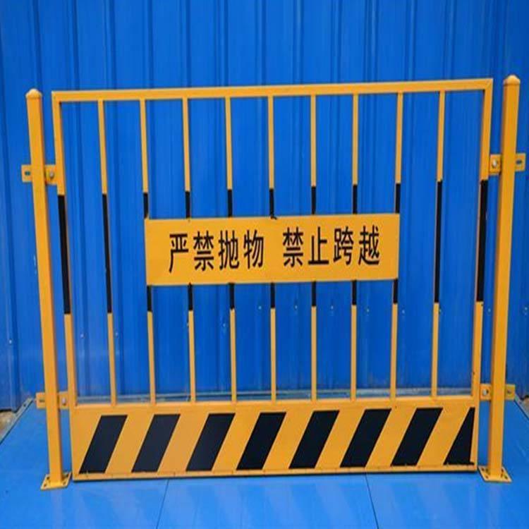 儋州基坑围栏-耐用的海南基坑护栏哪里有卖
