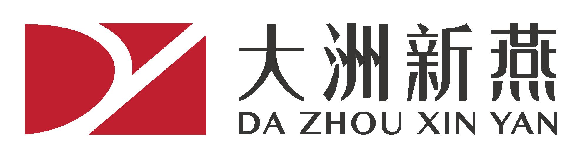 大洲新燕(厦门)生物科技有限公司