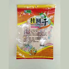 建瓯龙眼肉自封包装袋-漳州哪有销售高质量的桂圆肉包装袋