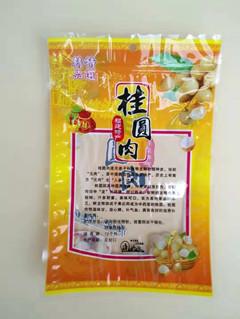 古田龍眼肉自封包裝袋-漳州銷量好的桂圓肉包裝袋供應