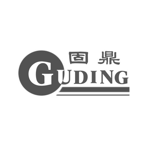 宁波固鼎建筑科技有限公司