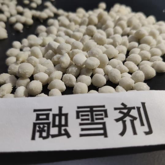 除冰融雪剂批发价格-万胜化工_声誉好的融雪剂供应商