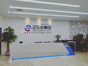 河南258代理商河南中搜科技有限公司