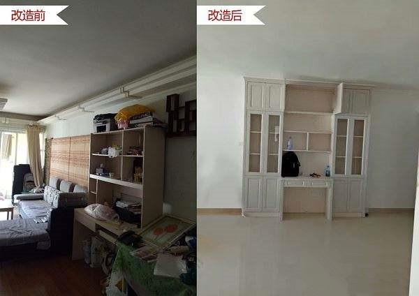 郑州旧房改造翻新河南房屋翻新电话