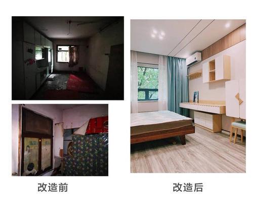 房屋改造价格-郑州旧房改造翻新公司