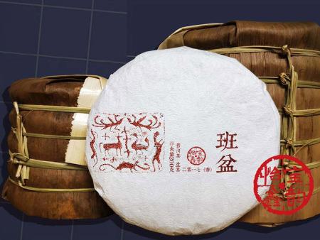马顿红酒招云南省加盟-口碑好的宝韵普洱茶,马顿商贸供应