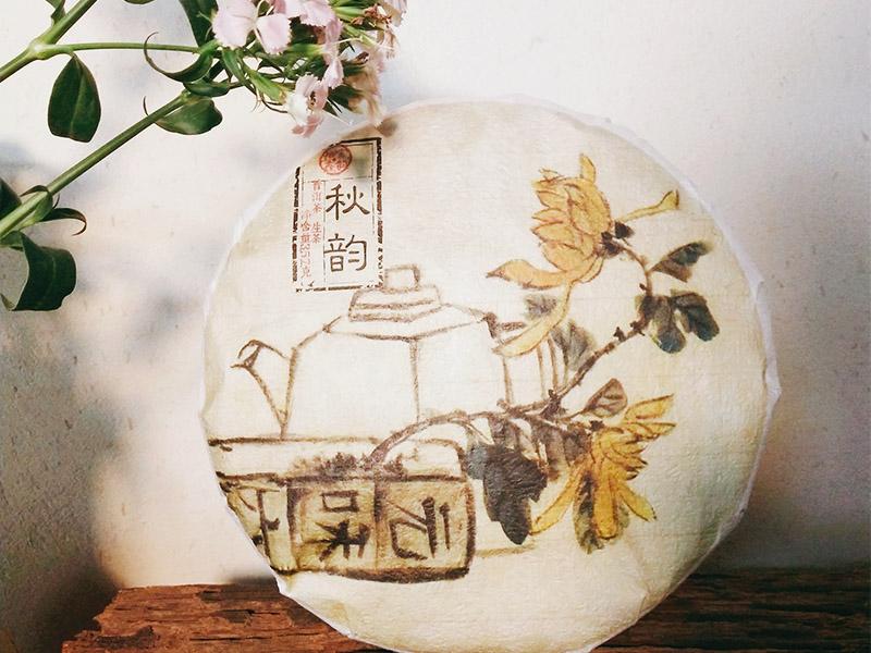 普洱茶招江西省加盟|馬頓商貿-知名的寶韻普洱茶廠商