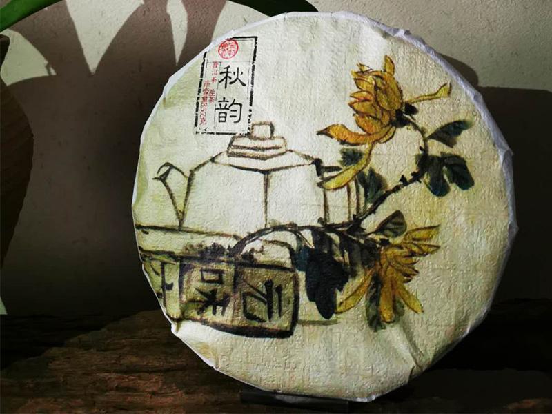 马顿红酒招山东省加盟_实力可靠的宝韵普洱茶经销商