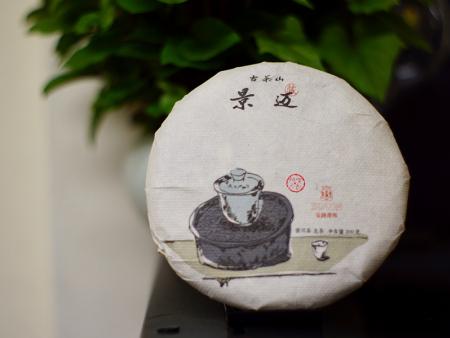 马顿红酒招浙江省加盟-超值的宝韵普洱茶供应