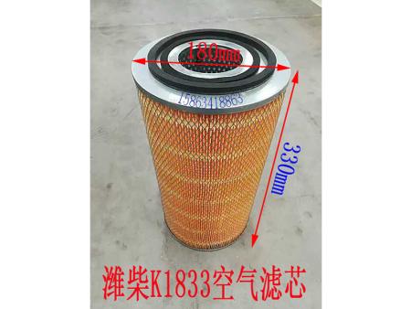 贵州发动机空气滤芯-专业的发动机空气滤芯潍坊哪里有售