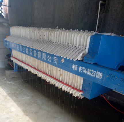 污泥压滤机造纸废水用压滤机电镀污泥废水压滤机