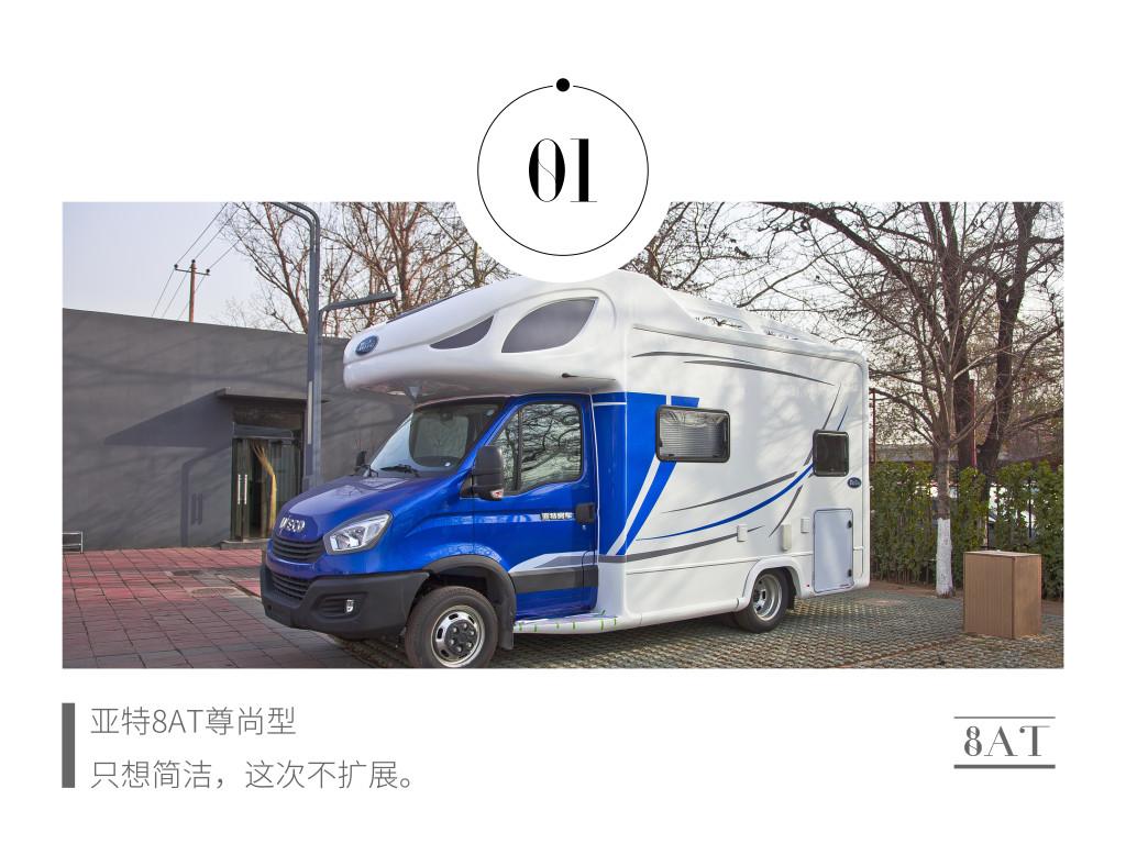 哈爾濱易居汽車提供優良升降房車|遼寧長城房車