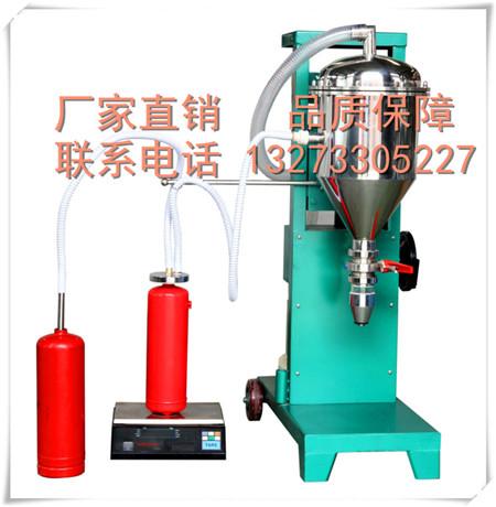滅火器灌裝機消防灌裝設備價格