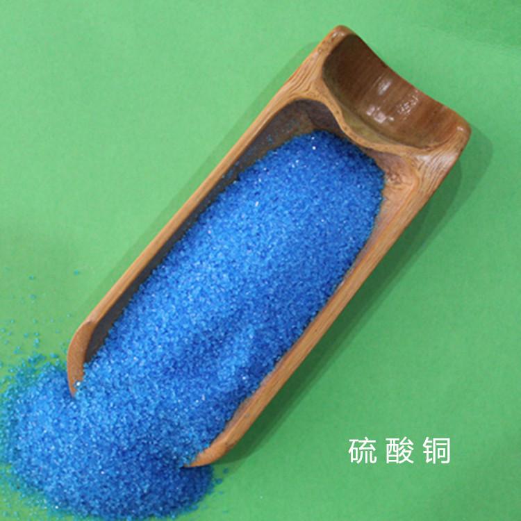 飼料添加劑用硫酸銅@五水硫酸銅&農業級硫酸銅