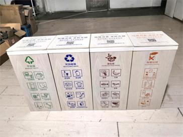 遼寧部隊垃圾桶-阜新部隊垃圾桶批發_葫蘆島部隊垃圾桶價格