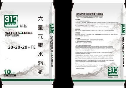 柑橘增產水溶肥@20-20-20+TE&平衡型大量元素水溶肥