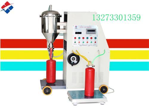 干粉滅火器灌裝機產品日常維護/