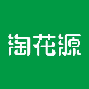 阜阳市颍泉区淘花源园林景观工程万博手机官网登录网页登陆