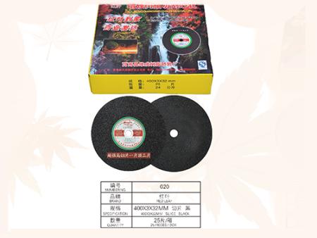 哪里可以买好的红叶百叶片-山东红叶王107超薄切割片厂家