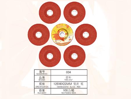 具有口碑的红叶切割片直销批发 临沂红叶王切片价格