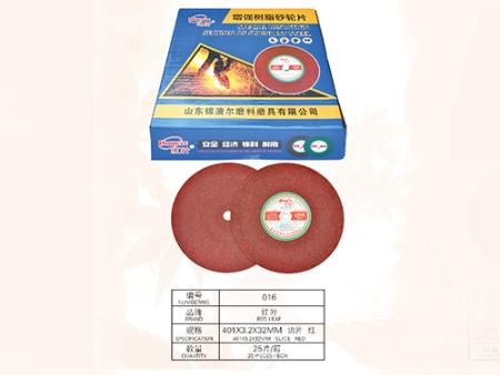 要买好的红叶切割片就到锦澳尔磨料磨具-临沂红叶砂轮片批发价格