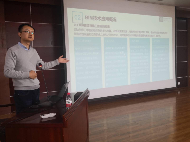 青海BIM团队组建_专业BIM技术培训找哪家好