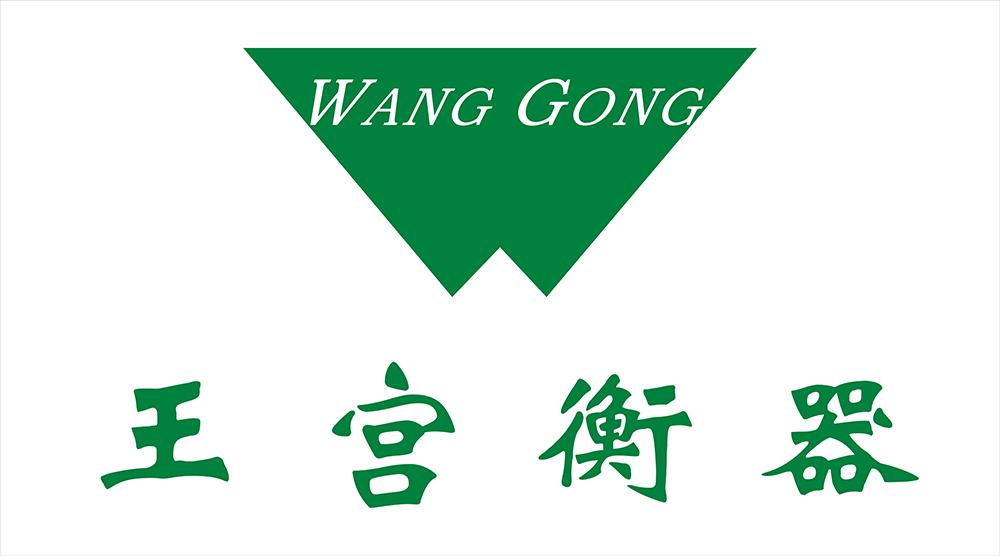 泉州(zhou)王宮電子衡(heng)器有(you)限公(gong)司