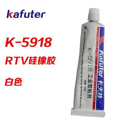 中性|厂家推荐优良硅橡胶
