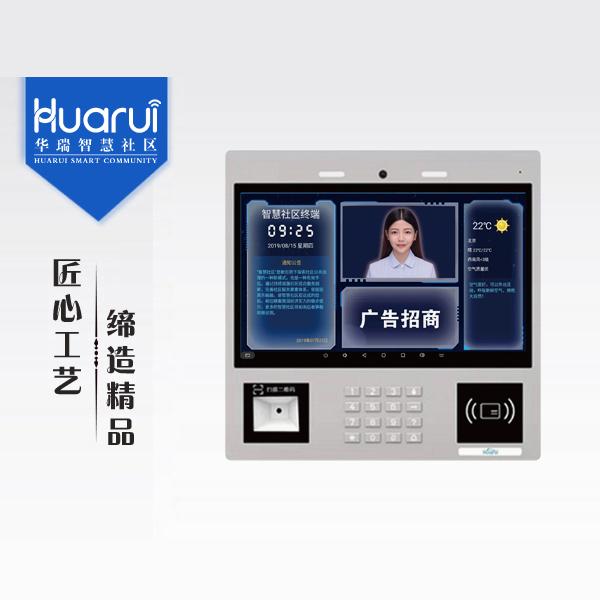人脸识别机信息-物超所值的7寸人脸识别机当选北京华迅通