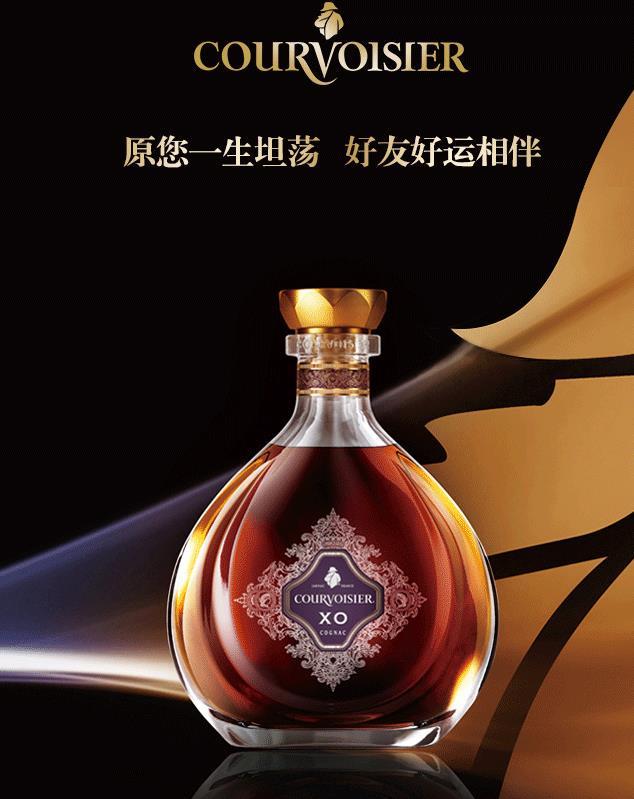 拿破仑XO700ml2019年版干邑白兰地法国原装进口洋酒