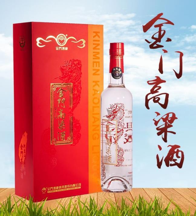金门珍品红龙56度500ml金门高粱酒清香白酒批发
