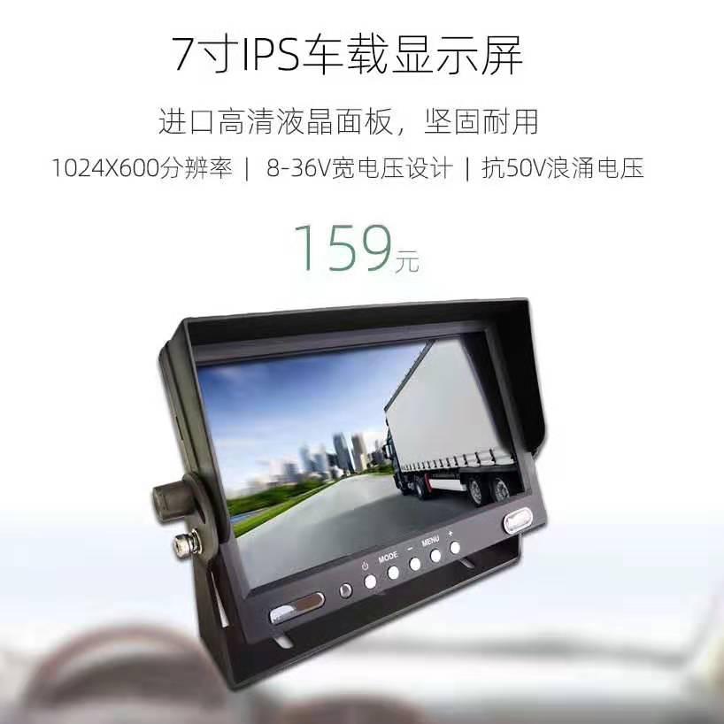 环卫车专用监控显示器-质量硬的车载监控显示器上哪买