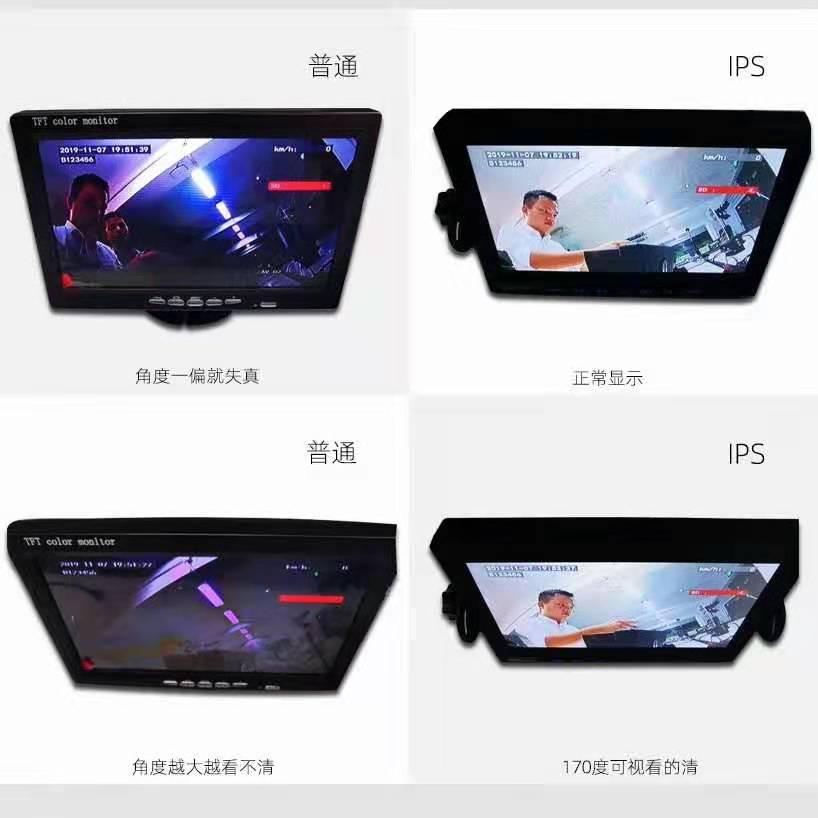 商砼车车载监控高清显示器_哪里有供应物超所值的车载监控显示器