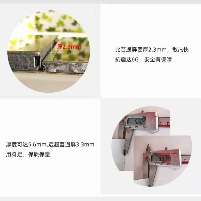 混凝土运输车监控显示器_广东哪里可以买到质量好的车载监控显示器