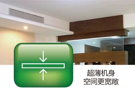 秭归日立家用中央空调|湖北高性价日立家用中央空调推荐