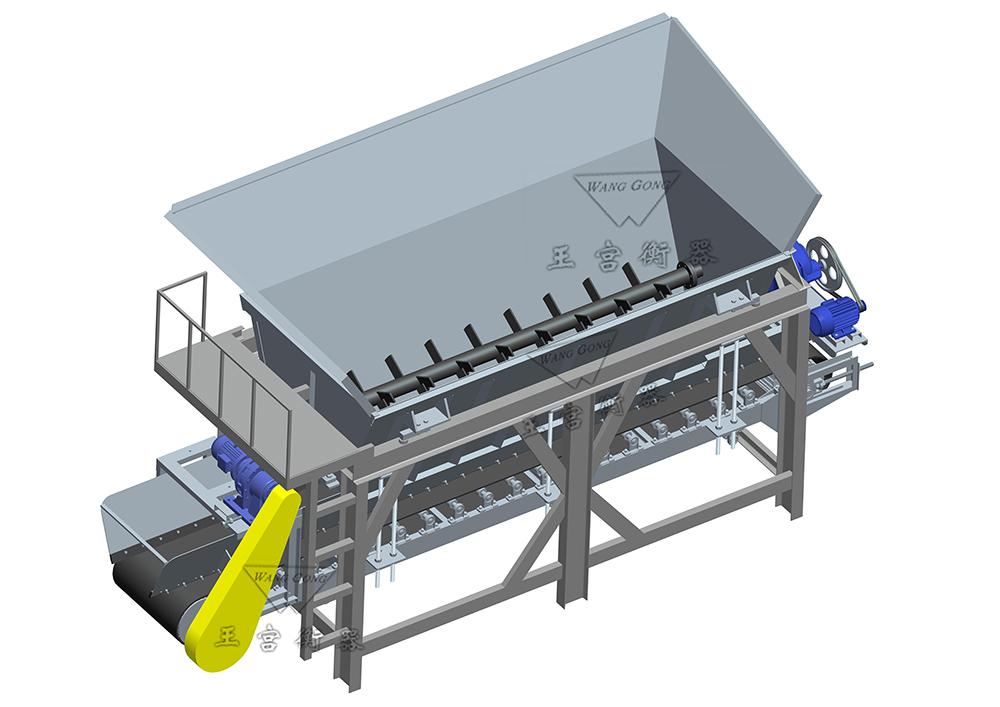 喂料机多少钱-王宫衡器供应高质量的福建喂料机