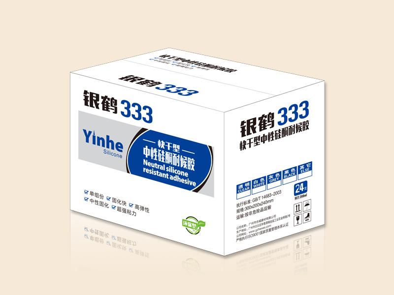 硅酮胶厂商-广东耐用的中性硅酮耐候胶批销