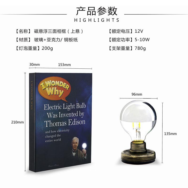 磁懸浮燈泡供應商-價格劃算的磁懸浮燈泡推薦