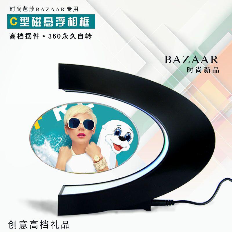 磁懸浮相框市場價格|供應宏泰磁浮銷售部實惠的磁懸浮C形相框