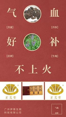 广州中医艾灸养生厂家-广州伊璐公司
