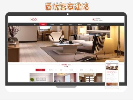 惠州网站建设-惠州做网站-惠州网站开发推广就找百优智友网络科技有限公司