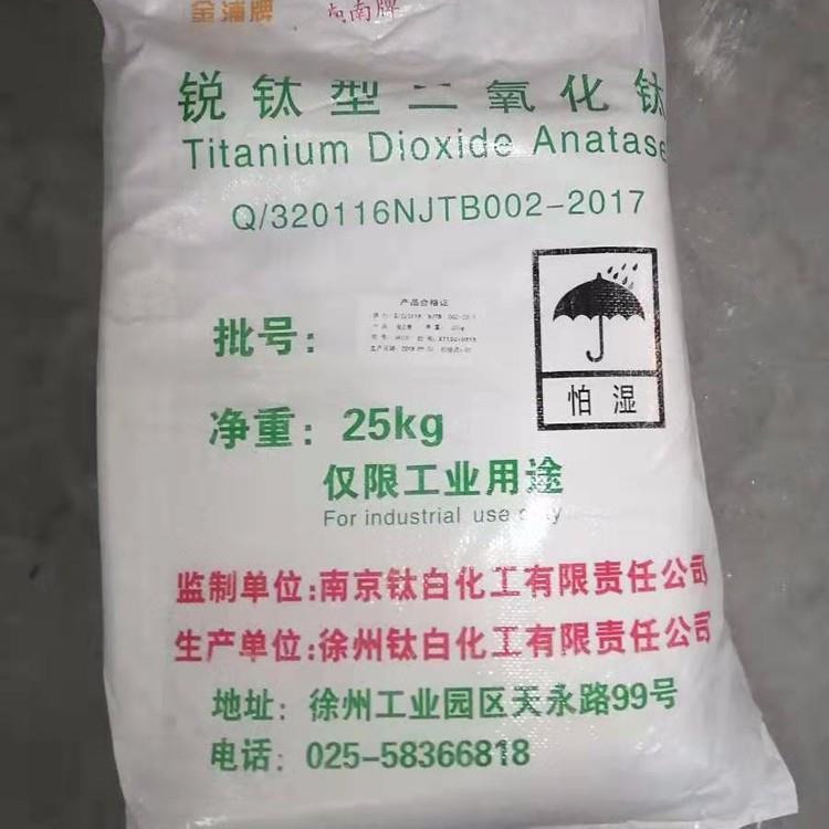 河北涂料专用钛白粉|广西涂料专用钛白粉价格